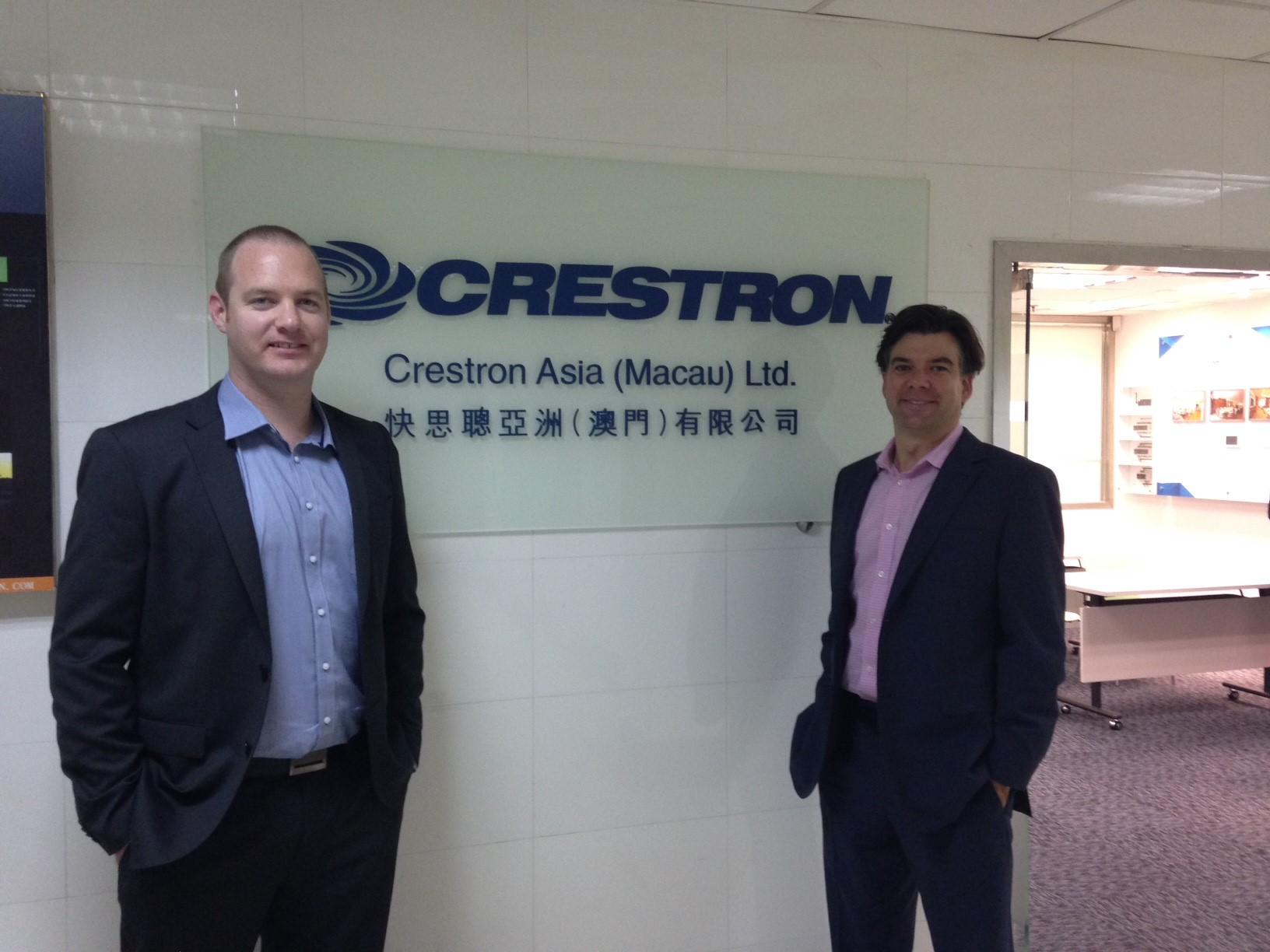 Crestron Macau Office Front